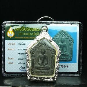 RarePhra Khun Paen,,LP Tim (Two Trakut) ,Wat Rahanrai,Rayong,Certificate ,#7