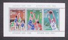 GREECE 1987 BASKETBALL - ATHENS 1896-1996 - MIN/SHT - MINT MNH