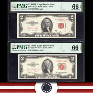 CONSECUTIVE GEM 1953-B $2 LEGAL TENDER NOTE PMG 66 EPQ Fr 1511*   *03061654A