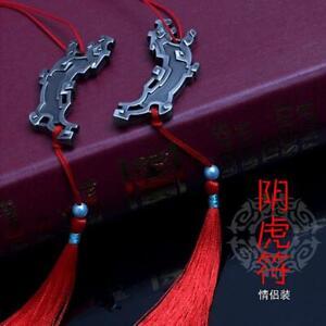 Mo Dao Zu Shi Lan WangJi Wei WuXian Yin Hufu 阴虎符 Alloy Couples Pendant Gift