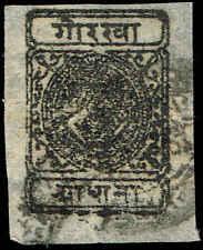 Scott # 10 - 1899 -' Siva's Bow and Two Khukris '