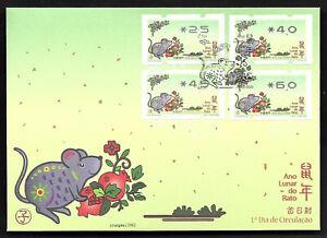 Macau, China 2020-1 New Year of the Rat FDC Zodiac Animal 鼠年