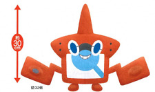 Banpresto Pokemon Sun & Moon Large DX 30cm Stuffed Plush Rotom Pokedex BANP36963