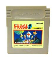 Doraemon 2 Nintendo GameBoy Game Boy GB Japanese Anime Manga Japan Cartridge
