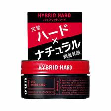 [SHISEIDO UNO Hybrid Hard Strong Hold Hair Styling Wax 80g JAPAN - USA SELLER