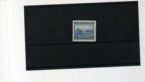 Cesko Slovensko Ukraine Carpatho 1939 MNH(ZZ580s
