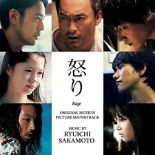 Ryuichi Sakamoto - Rage - O.s.t. [New CD]