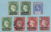 ST HELENA INTERESTING SELECTION OF 7 STAMPS - MINT HINGED AND USED - W472