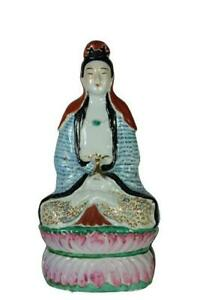 👀Antique Chinese Porcelain GuanYin Figurine.