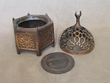 Antique Islamic Persian Ottoman Incense Burner - circa 1850 or earlier