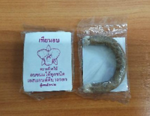 THAI PREMIUM GRADE SCENTED WAX ROLL FOR THAI SWEET AND BAKERY (2PCS/SET)