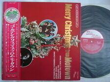 MERRY CHRISTMAS MOTOWN DIANA ROSS SUPREMES TEMPTATIONS STEVIE WONDER