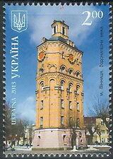 Ukraine - Sehenswürdigkeiten Oblast Winnyzja postfrisch 2013 Mi. 1354