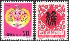 China 1992 YOMonkey/Greetings/Animals/Zodiac/Luck/Fortune/Nature 2v set (n19487)