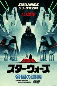 Star Wars Empire Strikes Back Japanese Alt Movie Poster Matt Ferguson Bottleneck