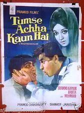 TUMSE ACHHA KAUN HAI Shammi Kapoor Hindi Indian Bollywood Org. Movie Poster 60s