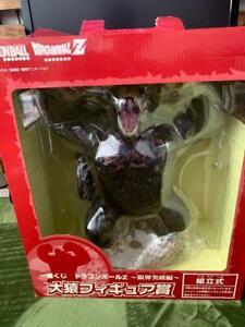 Dragon Ball Z Oozaru Great Ape Figure Big size 35 cm Ichiban Kuji Lottery JP
