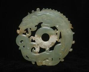 Old Chinese Carved Nephrite Hetian Jade Bi Dragon Pendant