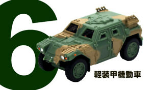 Komatsu LAV Japan Ground Self Defense Force Model JGSDF UCC NIP