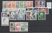 YUGOSLAVIA @ 1953  COMPLETE   € 500.00 MNH @ V7016