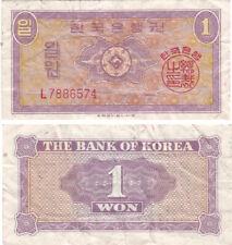 Korea 1 Won Banknote, , # L7886574