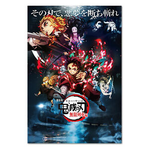 Demon Slayer: Kimetsu no Yaiba Movie: Mugen Train Poster - High Quality Prints