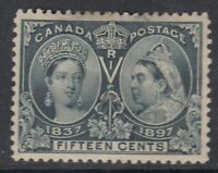 "Canada MINT OG Scott #58  15 cent steel blue ""Diamond Jubilee"""