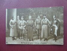 German Postcard/Feldpost.1915. Kaiser Wilhelm & his six sons in field grey..