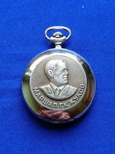 """CCCP Soviet USSR Russian pocket watch """"Molnija"""" – marshal Zhukov 719884"""