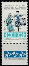 Israël postfris 1990 MNH 1151 - The Circassians