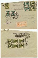 CHINA MOUKDEN LIAONING REGISTERED MANCHURIA to GERMANY 1931 MULTI FRANKING...LEU