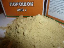400g SUPREME YELLOW Mustard Powder HOT Russian  SPICES PREMIUM