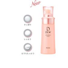 Kanebo Dew Emulsion 100ml Moist latest version