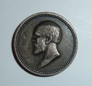 US MINT Silver Mini Medal 1880s Pres. GARFIELD & Pres. LINCOLN