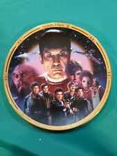Star Trek Iii-The Search For Spock-Hamilton Collection Plate-#4961A-Coa