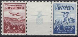 CROATIA 1942. Michel 76-77 streep of three MNH from miniature sheet