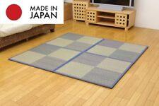 Japan Comfort Tatami Mat Easy Installation - 4 pieces set