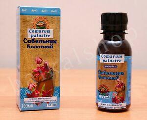 Purple Marshlocks Comarum Palustre tincture - Joints Spine, Arthritis - 100 ml