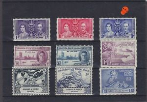 Gilbert & Ellice Islands KGVI Omnibus Issues Mounted Mint Collection