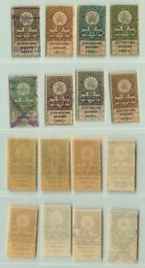 Russia RSFSR 1923 2-2000 rubl mint or used revenue. g769