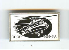 USSR Russian Aviation Iridescent Badge Helicopter MI-6A