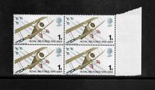1968 GB - British Anniversaries - Sopwith Camel  - Block of Four - MNH.
