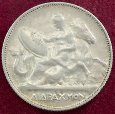 More details for greece 2 drachma 1911 (g0403)