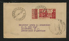 Cameroun   223  single stamp on cover  to  US            KL0206