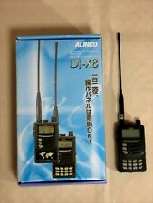 Alinco DJ-X8 + SRH350 antenna Wideband communication receiver AIR-BAND SPECIAL