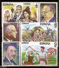 Spain  Edifil # 2697/2702 ** MNH Maestros de la Zarzuela / Music