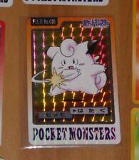 POKEMON POCKET MONSTERS JAPANESE CARD PRISM CARTE Clefairy File No.035 1997 NM
