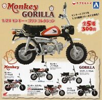 1/24 Scale Monkey Gorilla Collection All 5 Types Set (Full Complete) Japan