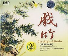Chinese Traditional. The Magic of Bamboo (3 Discs, Universal) Like New
