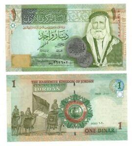 2020 Jordan Kingdom Banknote UNC P34I 1 Dinar Unlisted in Cat / RARE SIGNATURE